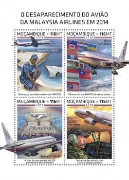 Trade - All new official topical-thematic stamps of the world | BP